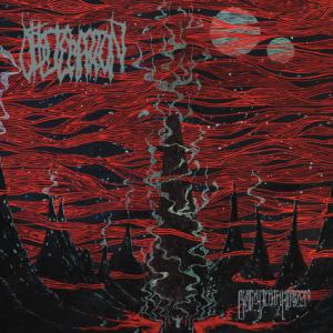 obliteration cover