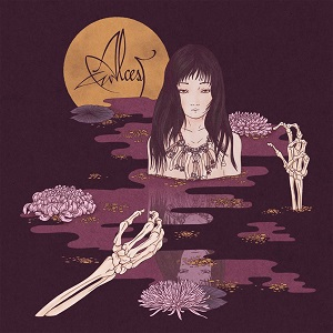 alcest-cover